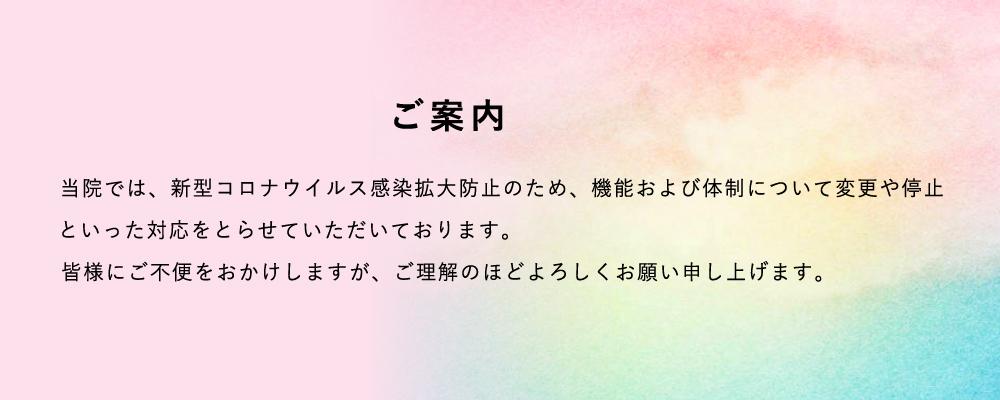 富山 県 コロナ 感染 者 爆 サイ